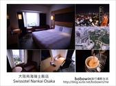 大阪南海瑞士飯店 Swissotel Nankai Osaka:大阪南海瑞士飯店 Swissotel Nankai Osaka_small.jpg