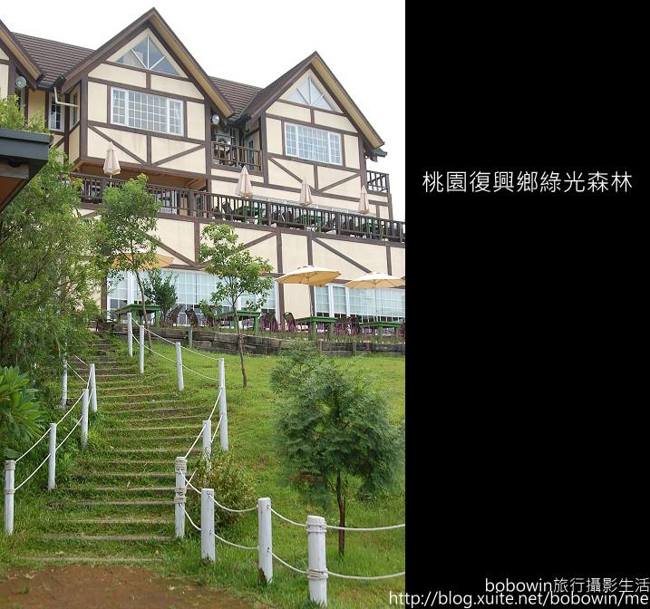 2009.08.15 綠光森林:DSC_7603.JPG