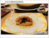台北內湖BANAGREEN:DSC_6433.JPG
