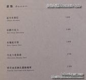 台北內湖Mountain人文設計咖啡:DSC_6857.JPG