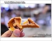 台北內湖Mountain人文設計咖啡:DSC_6912.JPG