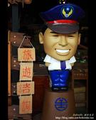 平溪鐵道之旅:image349.jpg