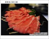 2011.02.20 基隆海之鮮火鍋:DSC_9443.JPG