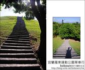 2011.08.20 羅東運動公園單車行:DSC_1648.JPG
