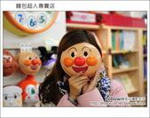 日本東京之旅 Day4 part5 麵包超人專賣店:DSC_0783.JPG