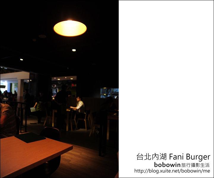 2012.09.05台北內湖 Fani Burger:DSC_4967.JPG