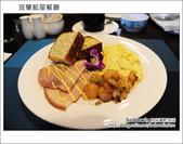 2013.01.12 宜蘭藍屋餐廳:DSC_9330.JPG