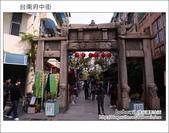 2013.01.25 台南府中街:DSC_9245.JPG