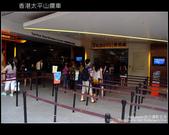 遊記 ] 港澳自由行day2 part3 山頂覽車站-->太平山頂-->蘭桂坊-->九龍皇悅酒店 :DSCF8738.JPG