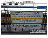Day2 Part2 新幹線初體驗:DSC04878.JPG