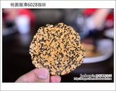 2013.03.17 桃園龍潭6028咖啡:DSC_3639.JPG