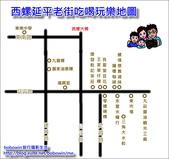 西螺延平老街玩樂地圖:西螺老街地圖.jpg