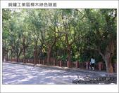 2011.10.23 銅鑼工業區樟木綠色隧道:DSC_9111.JPG