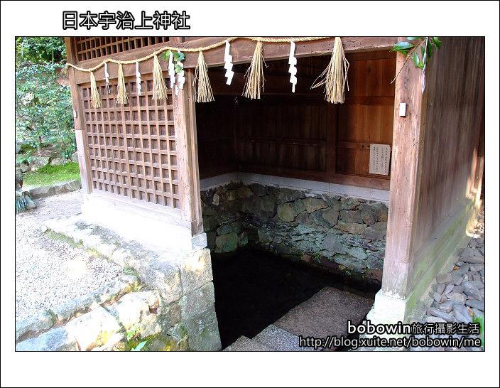 Day4 part5 宇治上神社:DSCF9047.JPG