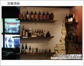 2011.08.19 宜蘭酒廠:DSC_1180.JPG