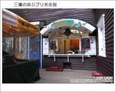 日本東京之旅 Day3 part2 三鷹の森ジブリ美術館:DSC_9838.JPG
