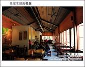 2012.01.27 木茶房餐廳、車埕老街、明潭壩頂:DSC_4460.JPG