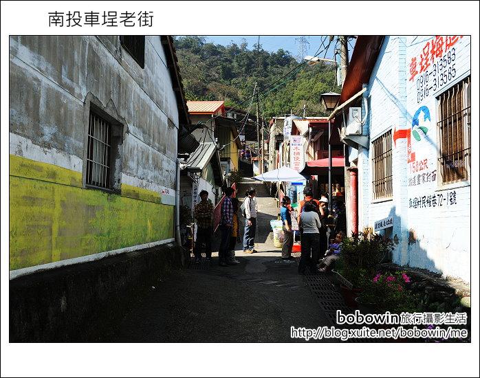 2012.01.27 木茶房餐廳、車埕老街、明潭壩頂:DSC_4552.JPG