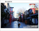 東京自由行 Day5 part1 淺草寺:DSC_1222.JPG