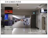 [ 日本北海道之旅 ] Day1 Part1 桃園機場出發--> 北海道千歲機場 --> 印第安水車:DSC_7448.JPG