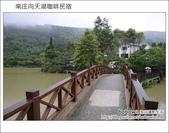 2012.04.28 南庄向天湖咖啡民宿:DSC_1575.JPG