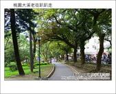 2012.08.25 桃園大溪老街:DSC_0080.JPG