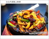 2012.08.12 台北內湖巷上食璞:DSC_4651.JPG