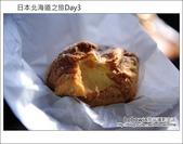 [ 日本北海道 ] Day3 Part3 北海道小樽運河 & KIRORO渡假村:DSC_9059.JPG