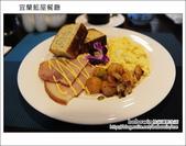2013.01.12 宜蘭藍屋餐廳:DSC_9331.JPG