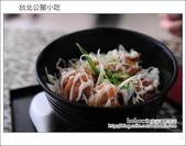 台北公館小吃:DSC_4705.JPG