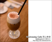 2013.05.26 Wednesday Cafe 西山食堂:DSC_6298.JPG