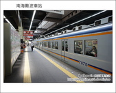 Day1 Part1 搭日航飛日本關西機場:DSC04701.JPG