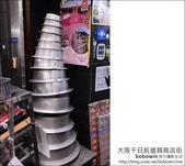 Day1 Part4 大阪千日前道具商店街:DSC_6603.JPG