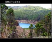 [ 宜蘭 ] 太平山翠峰湖--探索台灣最大高山湖:DSCF6012.JPG