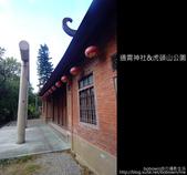 2009.11.07 通霄神社&虎頭山公園:DSCF1233.JPG