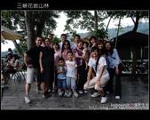 2009.07.04 三峽花岩山林:DSCF5881.JPG