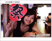 Day3 Part2 倉敷三宅商店:DSC_8126.JPG
