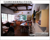 Day3 Part4 長春藤廣場&大原美術館:DSC_8315.JPG