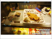台北花博公園樂高餐廳:DSC05798.JPG