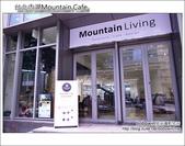 台北內湖Mountain人文設計咖啡:DSC_6987.JPG