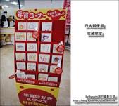 日本郵便局:DSC08529.JPG