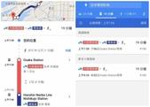 日本環球影城之旅 上網:05導航用.jpg