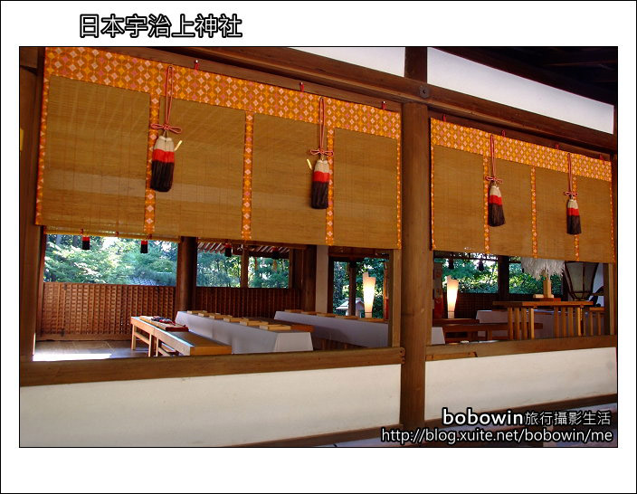 Day4 part5 宇治上神社:DSCF9051.JPG