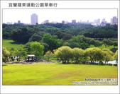 2011.08.20 羅東運動公園單車行:DSC_1653.JPG