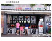 2011.10.30 淡水老街:DSC_0626.JPG