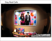 2012.03.11 Stay Real Cafe~阿信開的店:DSC_7000.JPG