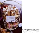 2013.04.23 台北那個麵包~大直分店:DSC_5153.JPG