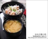 台北公館小吃:DSC_4706.JPG
