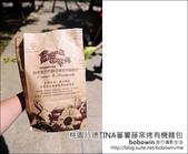 桃園八德TINA蕃薯藤窯烤有機麵包:DSC_2162.JPG