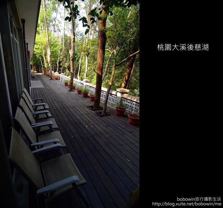 [ 北橫 ] 桃園大溪後慈湖:DSCF5231.JPG